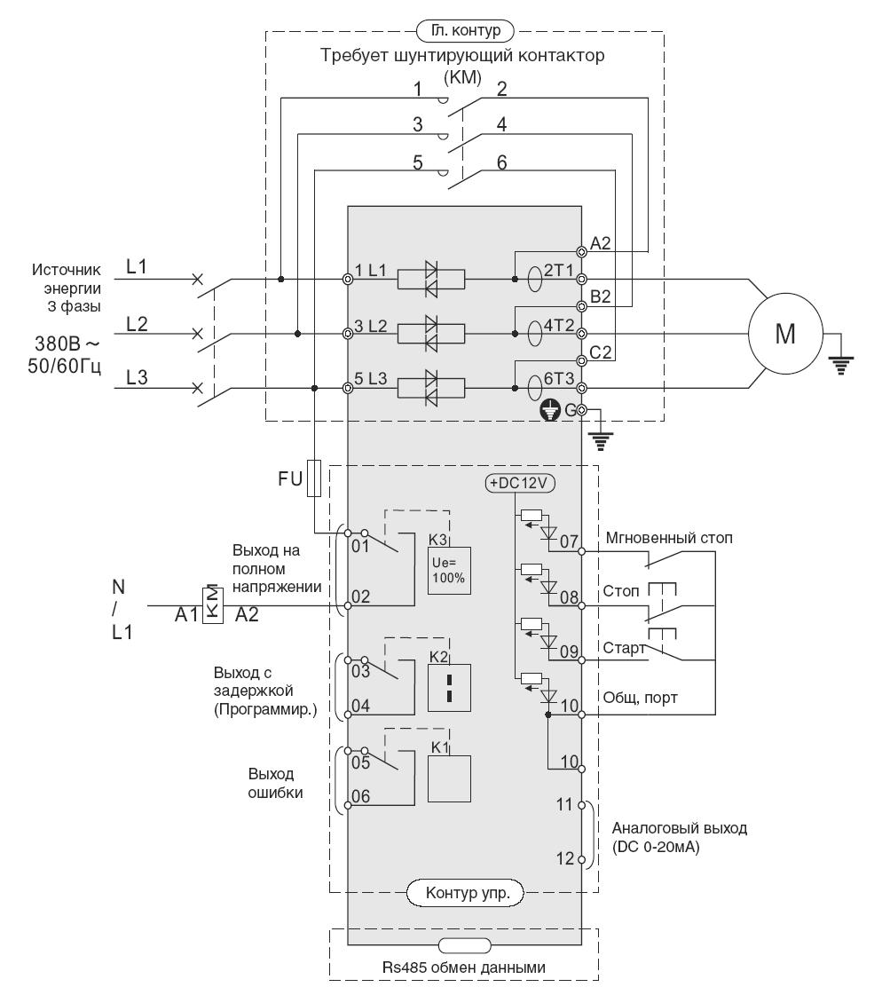 Плавный пуск электродвигателя схема